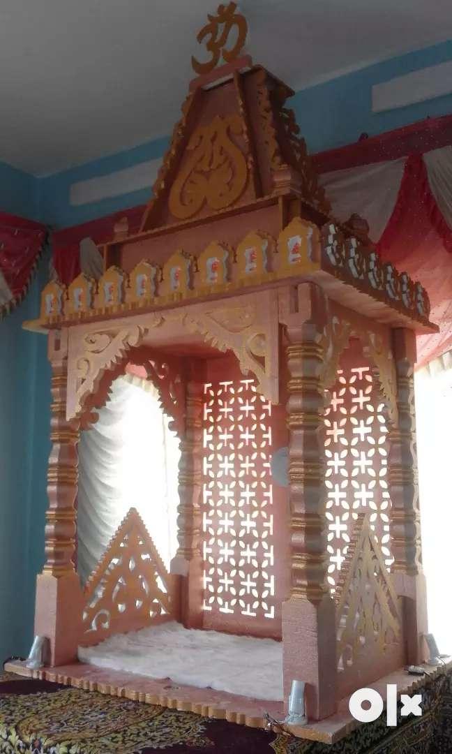 Ganpati decoration set 0