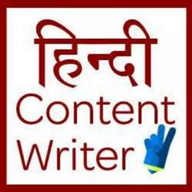 Experienced Hindi Content Writer Required