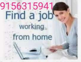 Easy & simple part time job available here