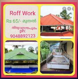 Roff Work Rs 65/- മുതൽ