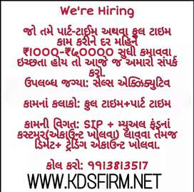 Sales Executive at K.D's FirM