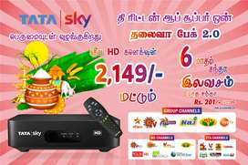TATASKY 6 MONTHS HD NEW CONNECTION