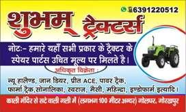 shubham Tractor spares parts kalimandir gali golghar gorakhpur