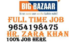 BIG BAZAAR Company full time job store keeper helper supervisor