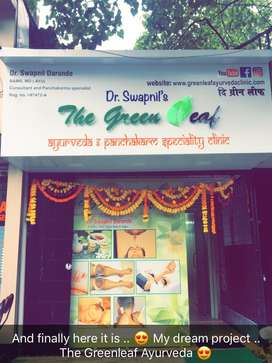 Looking for Male assistant in clinic