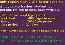 Govt Registered company ll Earn Rs.26000 monthly. Payment Guaranteed.