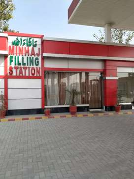 I have 130 Marla petrol pump for sale on warsak road