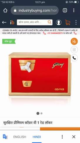 Safe priemun coffee v1 red
