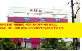 NEW JOB IN SHOPPING MALL