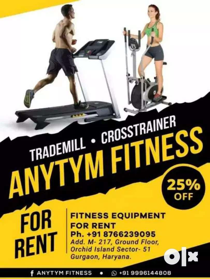 Treadmill on rent 0