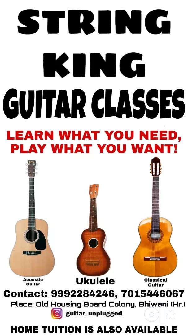 String King Guitar Classes 0