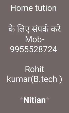 For class 8 to 12th CBSE