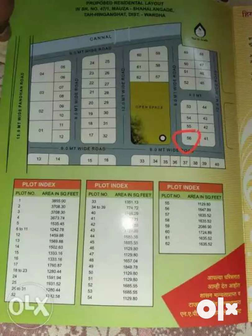 plot for sail in hinganghat location. 0