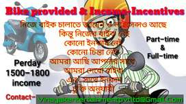 Bike provided company +income+insensitive Required
