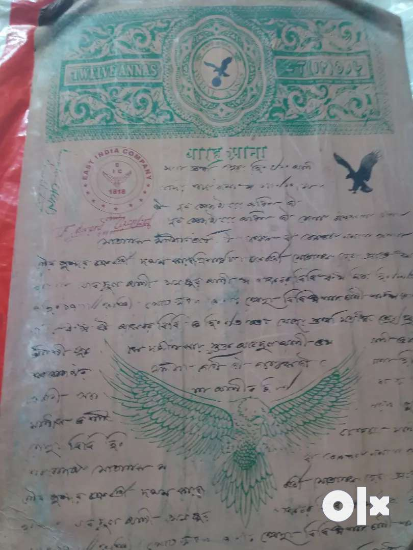 Old East Indian fire bond 0