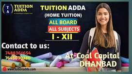 Interested guardians nd teacher's, please contact us!
