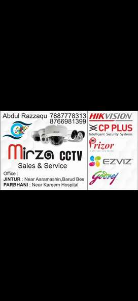 Security System sales and service