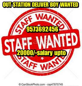 Wanted deliver boy emergency Need TV store