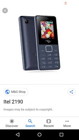Itel mobile working