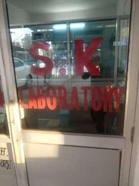 Laboratory technician/helper