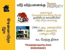 Municipal colony house for sale at Medical college road