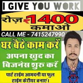 Come office part time work
