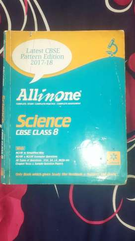 8th class science guide