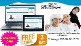 Online Quran Classes with Best Female Tutor/Teacher