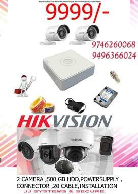 CCTV cameras installation New offer