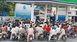 Petrol Pumps & PP Aprovel plots
