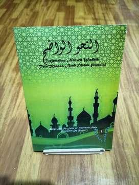 Terjemahan Nahwu Wadhih (Tata Bahasa Arab Untuk Pemula)  Jilid 1