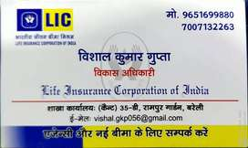 Contact For Commission Based LIC Agent Recruitment | बीमा सलाहकार भरती