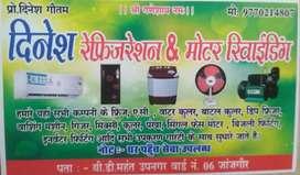 Dinesh refrigeration &moter rewinding service inverter fiting etc