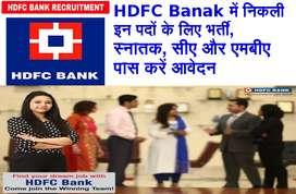 Senior Accounts Executive (2-5 Years) Delhi NCR