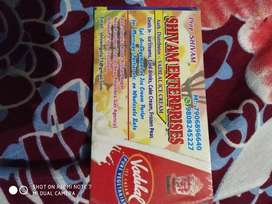 Delivery boy Job available in vadilal icecream at rasulpur thana frzbd
