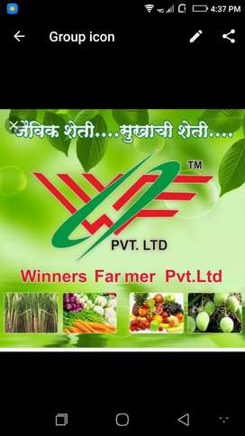 We have requirement of agriculture staff