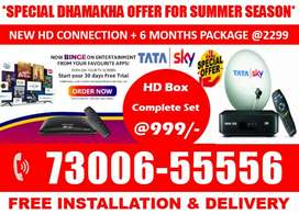 Tata Sky DTH 6 month free all India service provider airtel digital tv