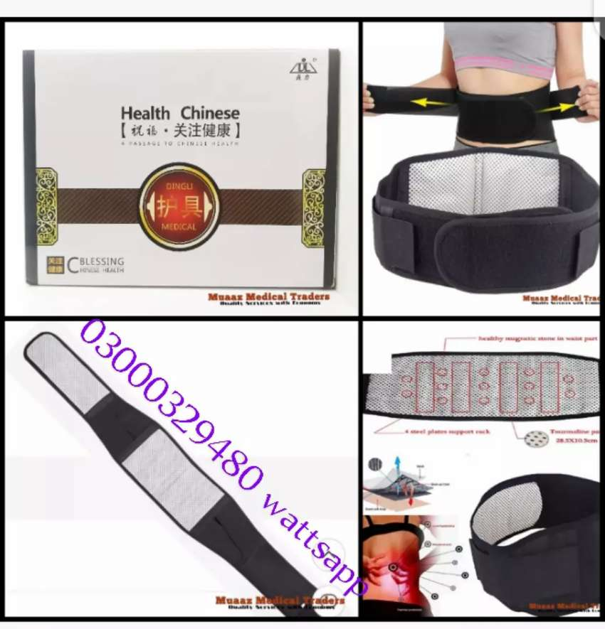 Back pain belt Quickly relives pain