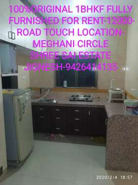 Fully Furnished Flat Road Touch