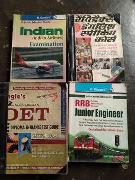 Entrance exam books