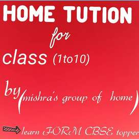 Home Tution (Chance to learn from CBSE topper)