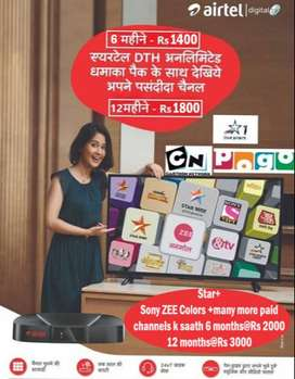 AIRTEL DIGITAL TV NEW PACKS LAUNCH D2H DISHTV SUN DIRECT TATA SKY DISH