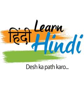 HINDI TUITION CENTRE RECOGNISED BY HINDI PRACHAR SABHA