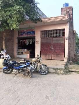 House & shop
