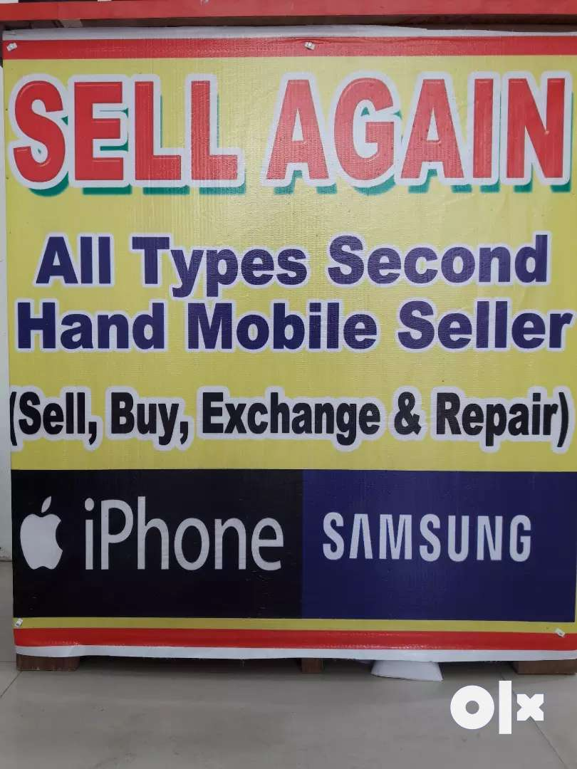 All Types Secound Hand mobile seller first Time 0