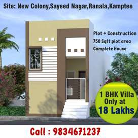 1BHK Villa (New Construction) only at 18 Lakhs in Sayeed Nagar