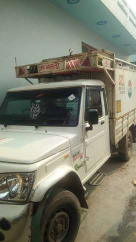 Mahindra bolero maxi truck plus. 30 kist baki h. 18 bhar rakhi h