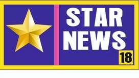 Star News18 network computer operator.       Etc