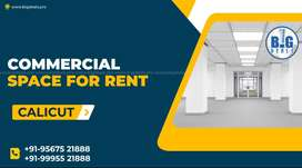 900 Sq.ft Commercial Space for rent at JafferKhan Colony, Calicut.