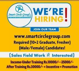 smart circle group indore